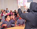 اعمال  مدرک دوم فرهنگیان از اول بهمن
