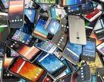 قیمت روز گوشی موبایل در 10 خرداد + جدول