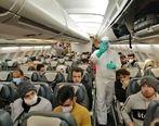 صحبتهای دانشجویان ایرانی مقیم چین + فیلم