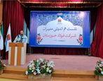 نشست هماندیشی مدیران شرکت فولاد خوزستان