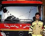 یک آتش نشان حین عملیات اطفای حریق در میدان شوش شهید شد