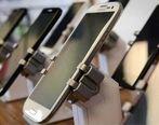 اعمال ممنوعیت واردات گوشیهای تلفن همراه بالای 300 یورو به گمرکات ابلاغ نشده است
