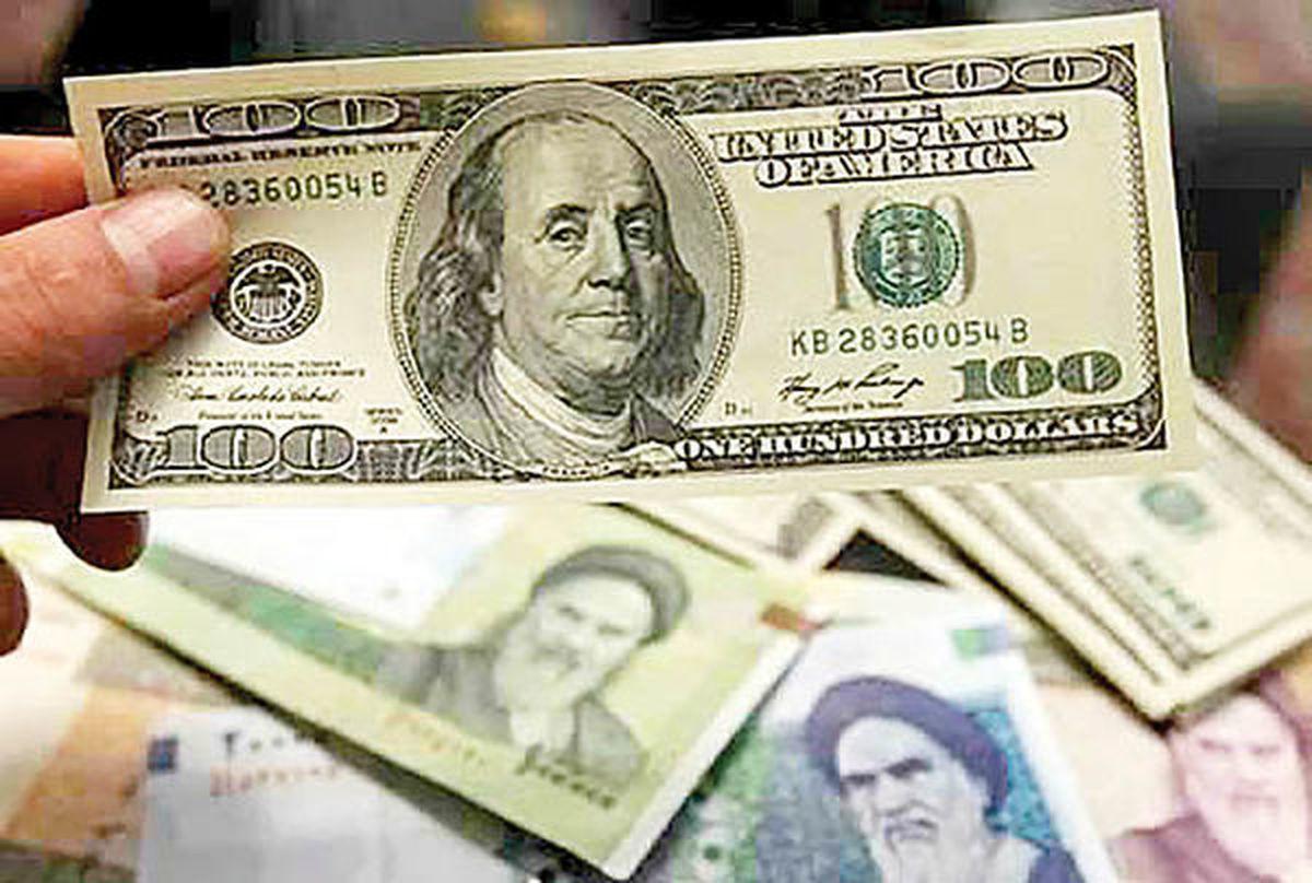 دلار و یورو ارزان شد | چهارشنبه 8 اردیبهشت