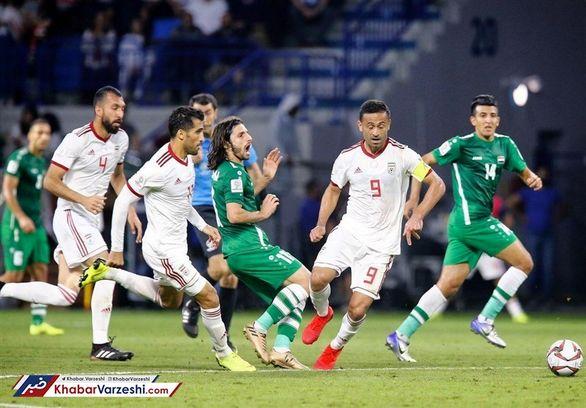 زمان بازی ایران و عراق مشخص شد + جزئیات