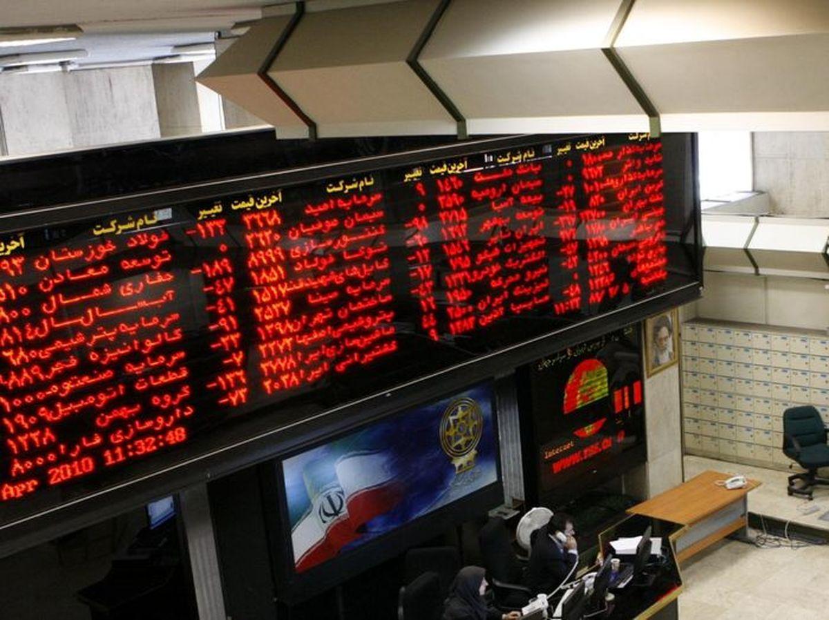 دو روش سرمایه گذاری در بازار بورس را بشناسید