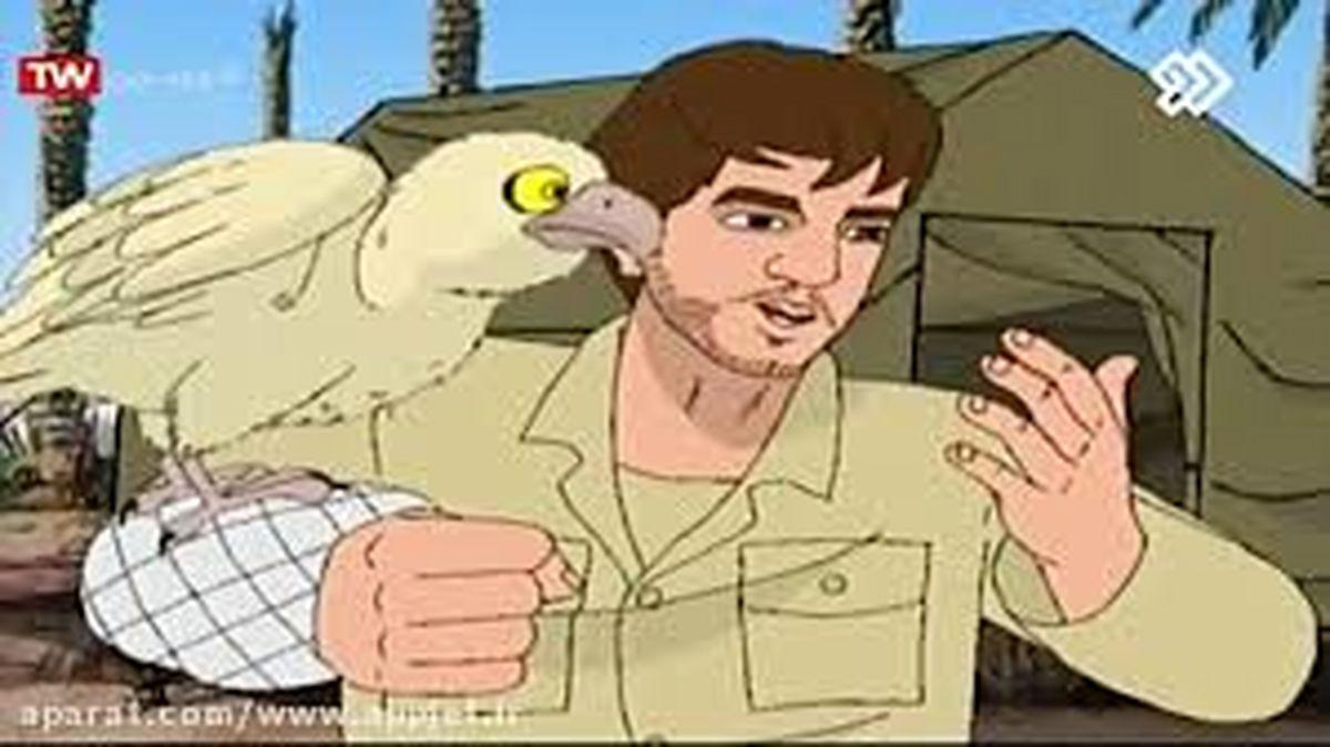 ساعت و زمان پخش انیمیشن تپه عقاب ها از شبکه دو