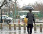 ورود سامانه بارشی به کشور از یکشنبه