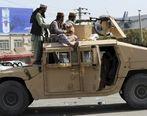 فوری/ طالبان به پنجشیر حمله کرد