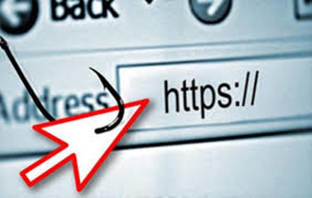 درگاه های اینترنتی و مشکوک بانک سینا را گزارش کنید