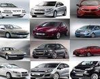 قیمت خودروهای سایپا و ایران خودرو شنبه ۱۵ آذر + جدول