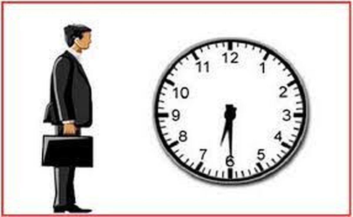 تغییر ساعت کاری بانک های تهران از شنبه + جزئیات