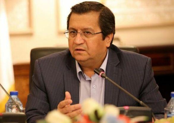 واکنش رئیس کل بانک مرکزی به اقدام FATF در قرار دادن ایران در لیست سیاه