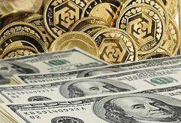 قیمت سکه و طلا ارزان شد