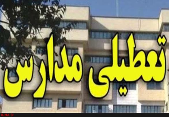 تعطیلی مدارس برخی شهرستانهای استان تهران