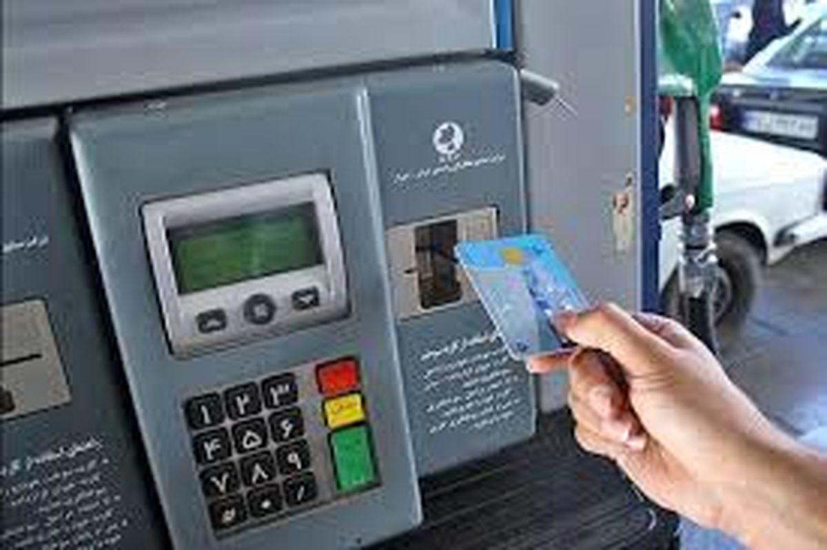 آیا ملاکهای حذف یارانه بنزین عادلانه است؟