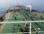 آیا عربستان به نفتکش حادثه دیده ایرانی کمک کرد ؟