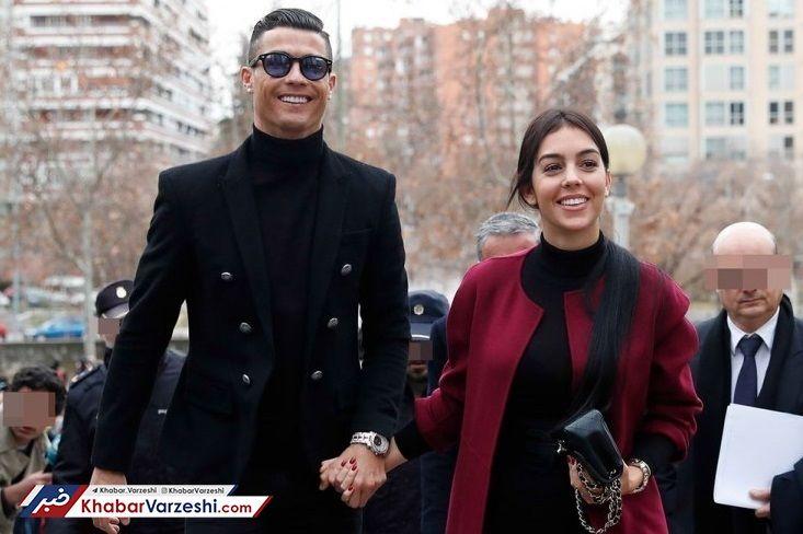 جزئیات ازدواج ناگهانی رونالدو در مراکش