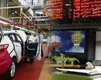 صاحبان سهام خودرویی در بورس بخوانند