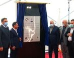 تحقق آرزوی ۴۴ ساله مردم اصفهان توسط صندوق بازنشستگی با افتتاح آزادراه شرق سپاهان