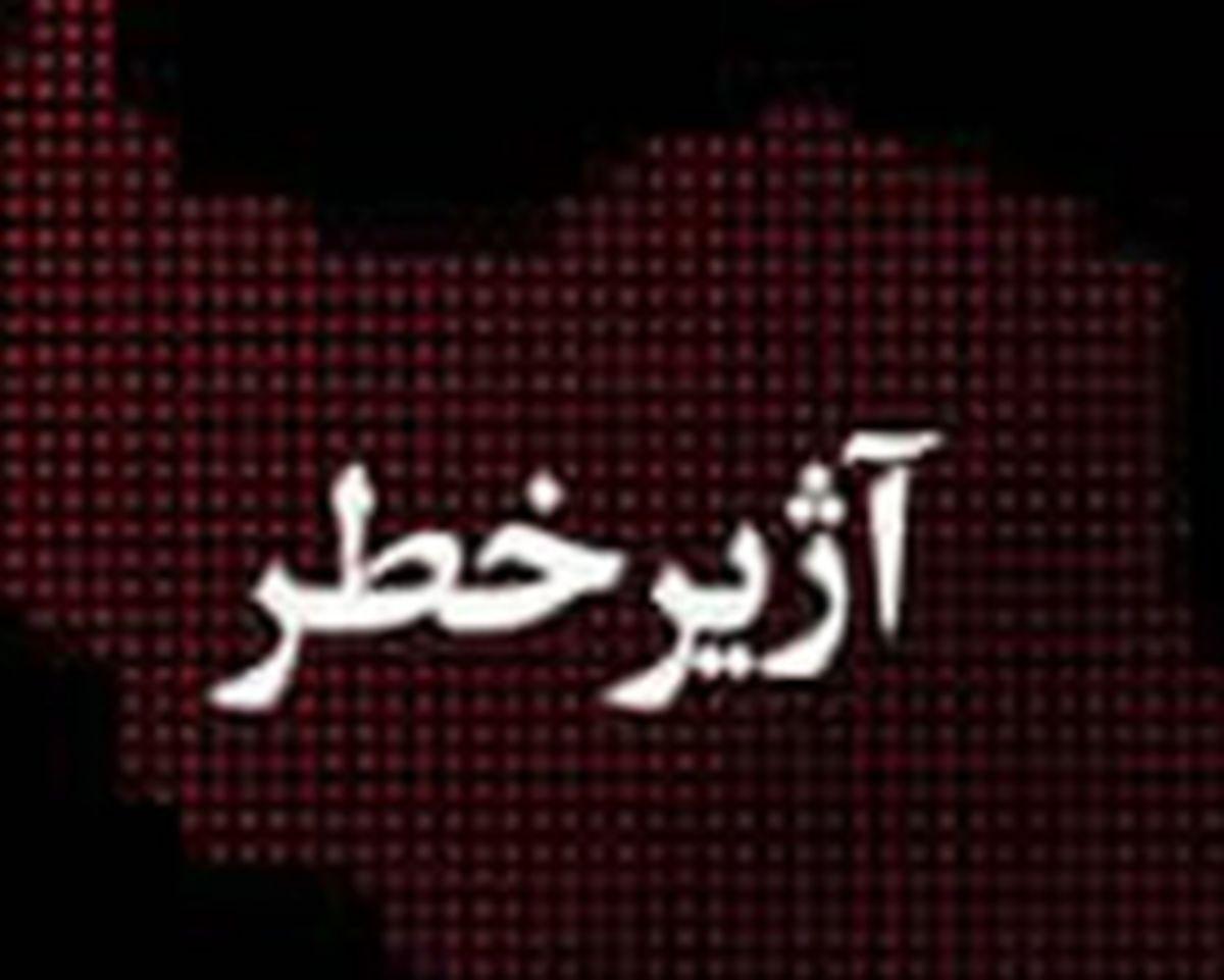 علت به صدا در آمدن آژیر غرب تهران فاش شد + جزئیات