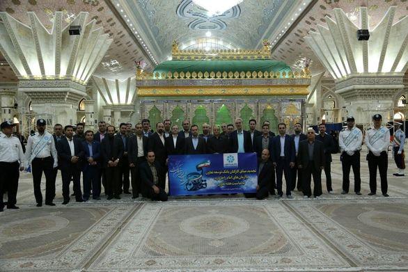 تجدید میثاق مدیران و کارکنان بانک توسعه تعاون با آرمانهای بنیانگذار انقلاب اسلامی