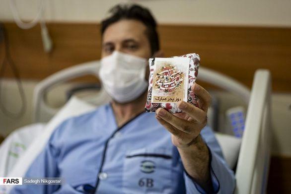 جشن روز پدر در بخش کرونا بیمارستان بقیة الله + تصاویر