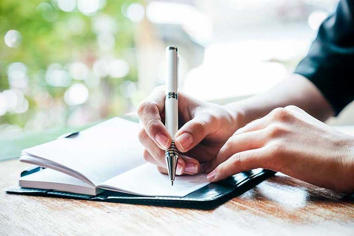 نتایج داوری مقالات بیستوهفتمین همایش ملی بیمه و توسعه اعلام شد