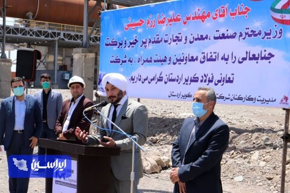 تولید ۱۰۰ هزار تن آهن اسفنجی در شرکت تعاونی فولاد کویر اردستان