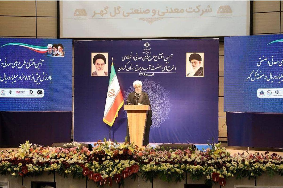 گل گهر، بهشت معدنی ایران