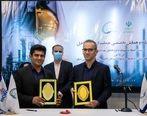 هفت تفاهمنامه پتروشیمی خوزستان با شرکتهای دانشبنیان و ایرانی برای داخلیسازی