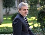 خبر خوش نوبخت درباره حقوق فرهنگیان و بازنشستگان