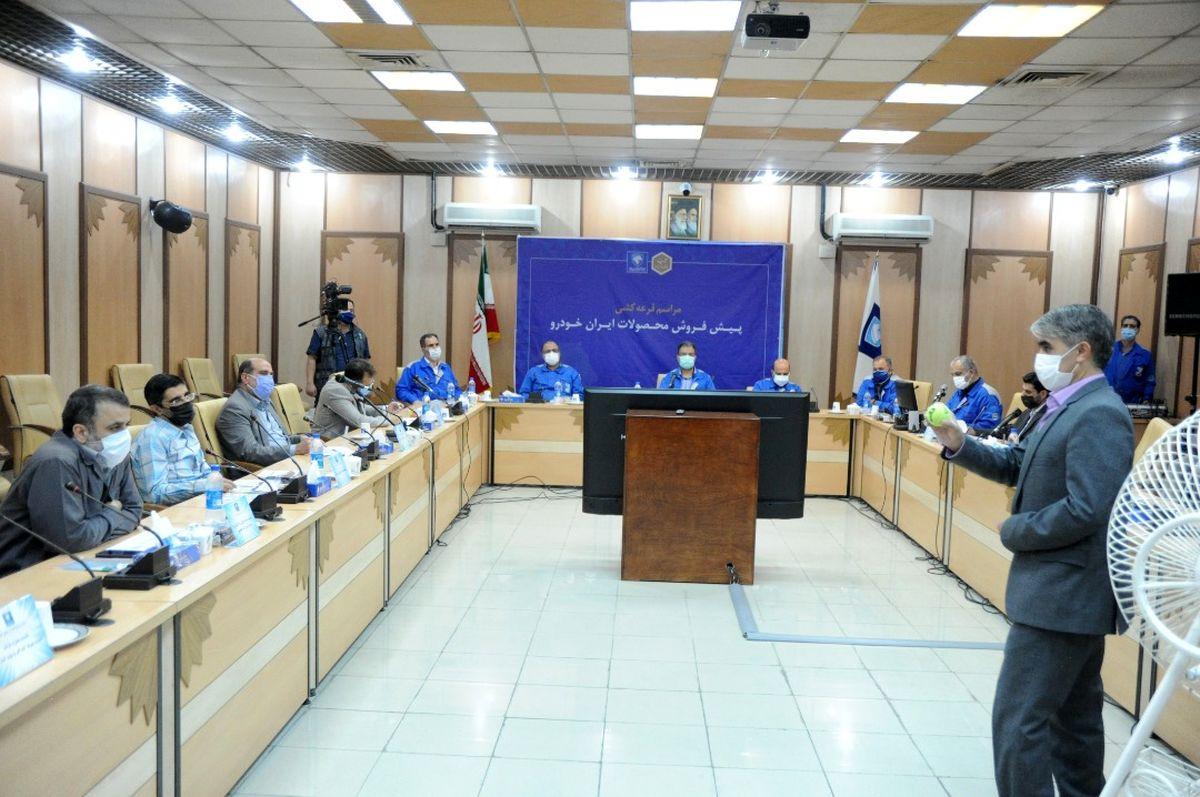 منتخبان طرح پیشفروش ایرانخودرو مشخص شدند