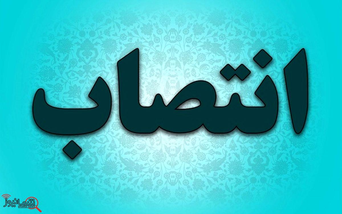 سیدعلیرضا برقعی رئیس ستاد انتخابات شورای وحدت آیتالله رئیسی در شمیرانات شد
