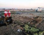 شناسایی هویت جانباختگان سقوط هواپیما اوکراینی چقدر طول میکشد؟