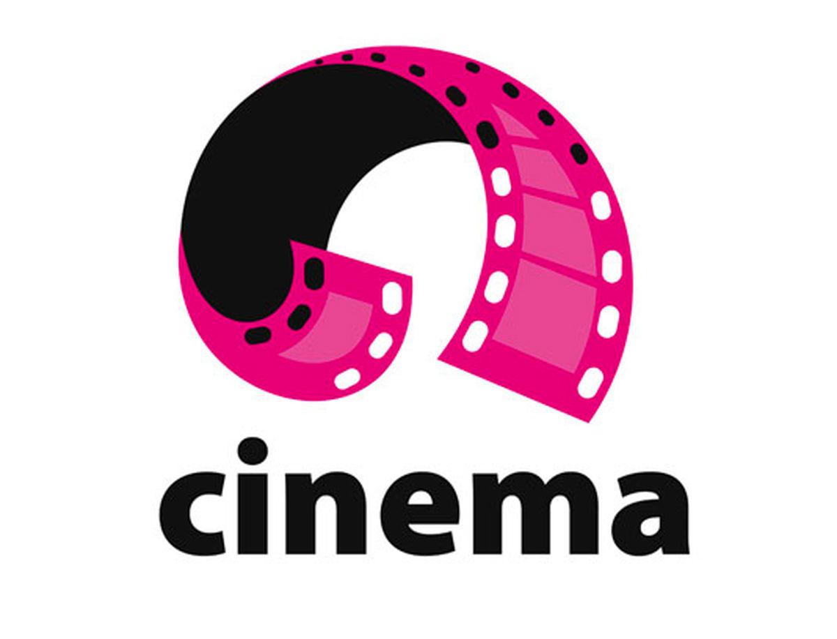 ساعت و زمان پخش فیلم سینمایی قناری از شبکه دو