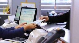 قضاوت صداوسیما درباره عملکرد بانکها پاسخ داده شد