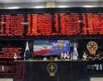 بانک پارسیان جزو 10 شرکت بزرگ سرمایه اسمی در بورس