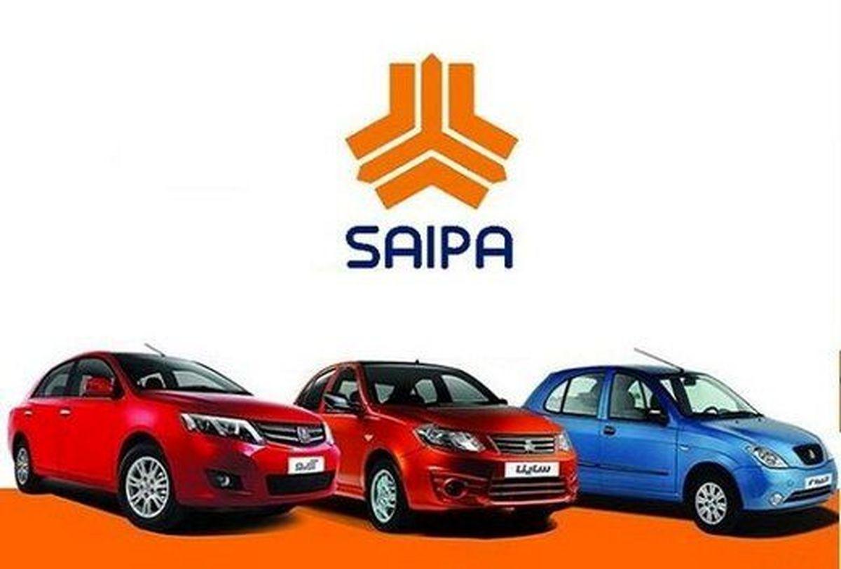 لیست خودروهای پیش فروش سایپا + مبالغ پیش پرداخت