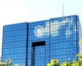 ۳۱ تیر،مهلت پایانی بانک مرکزی برای بازگرداندن ارز صادر کنندگان