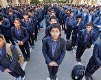 حضور دانش آموزان در مدارس الزامی نیست