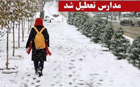 مدارس مه ولات فردا چهارشنبه 13 آذر تعطیل شد