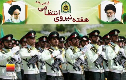 مدیر عامل در پیامی فرارسیدن هفته نیروی انتظامی را تبریک گفت