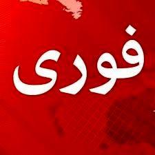اینترنت همراه 4 استان امروز وصل می شود