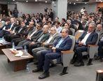 موفقیت شرکتهای زیرمجموعه میدکو در دومین کنفرانس بینالمللی مدیریت دانشی با رویکرد مدیریت منابع (KM4D)