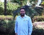 امکانسنجی برگ درختان کُنار و کهُور به عنوان زیست شناساگر آلودگی