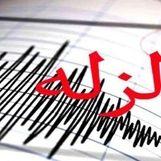 زلزله شدید در بوشهر + جزئیات