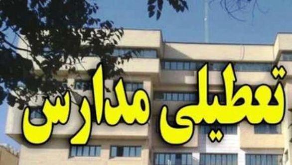 تعطیلی مدارس کنگان بوشهر به دلیل باران