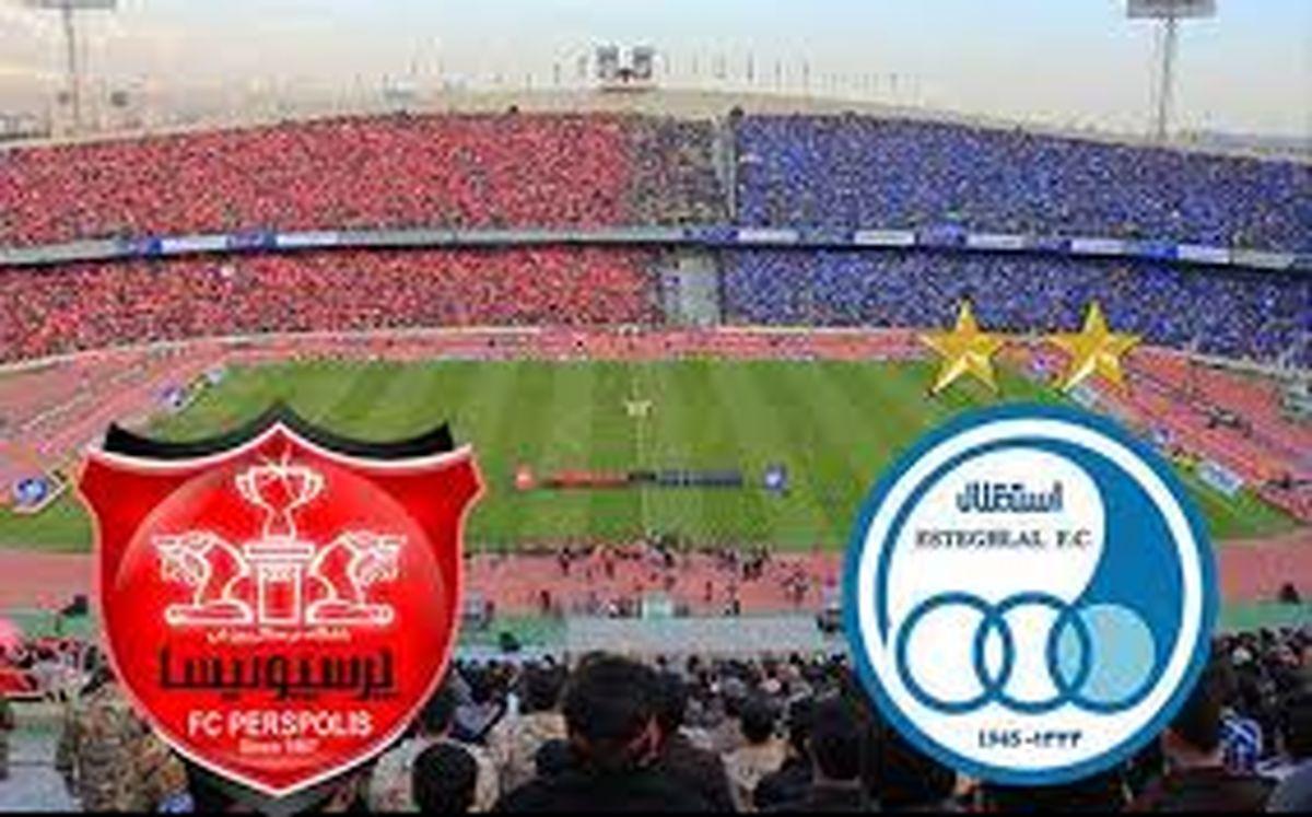 ترکیب پرسپولیس و استقلال در دربی ۹۳ جام حذفی اعلام شد