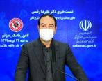 نظر وزارت بهداشت برای برگزاری مراسم در محرم اعلام شد
