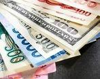 آخرین قیمت دلار پنجشنبه 10 مرداد
